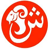 favicon Syirkah Aqiqah Surabaya