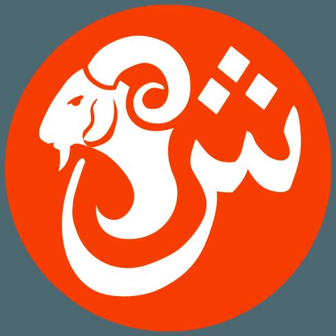 favicon syirkah aqiqah