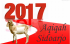 Aqiqah Sidoarjo 2017
